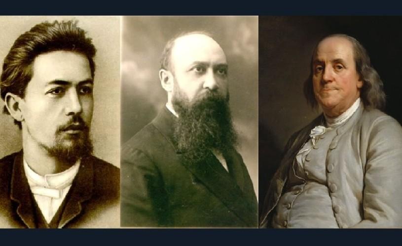 17 ianuarie în cultură – Cehov, Iorga & Benjamin Franklin