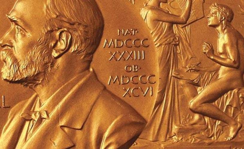 Nicolae Breban, Mircea Cărtărescu, Norman Manea şi Varujan Vosganian, propuşi pentru premiul Nobel