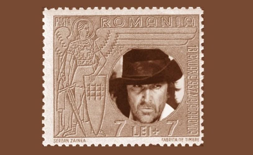 Piersic, Draga Olteanu Matei şi Marin Moraru, pe timbrele româneşti