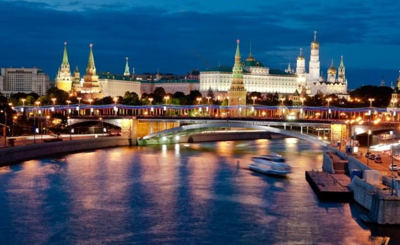Ultima oprire, Rusia. O carte de neoprit