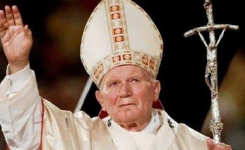 Papa Ioan Paul al II-lea – Însemnările sale personale,  în curs de apariție la Editura Humanitas