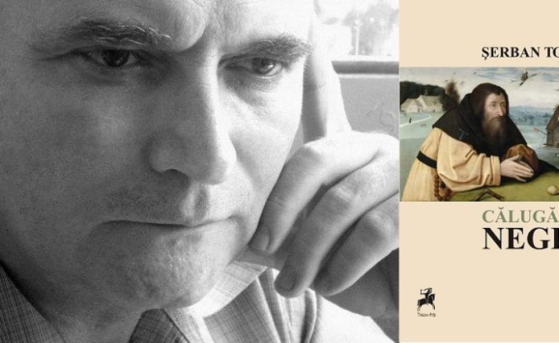 """Serban Tomsa: """"Sunt scriitor şi asta e totul pentru mine"""""""