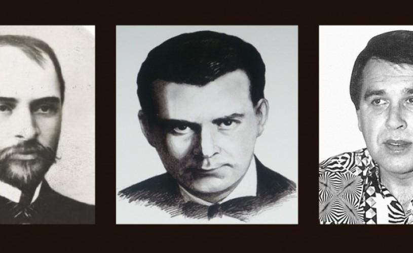 Cosbuc, Blaga şi Marius Ţeicu – ŞTIAŢI CĂ…?