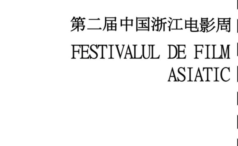 Festivalul de Film Asiatic, între 13 și 16 iunie, la București