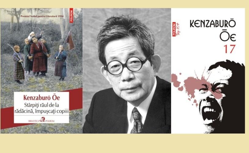 Kenzaburo Oe, Nobelul pentru Literatură 1994, la Polirom