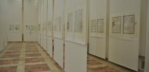 Plimbare printre pagini de manuscris medieval, la MNAR