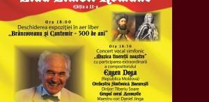 Ziua Limbii Române, pe 31 august, în Parcul Titan