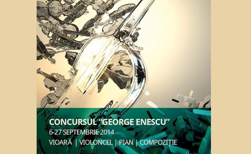 Concursul Enescu, gratuit pe un ecran amplasat în fața Ateneului