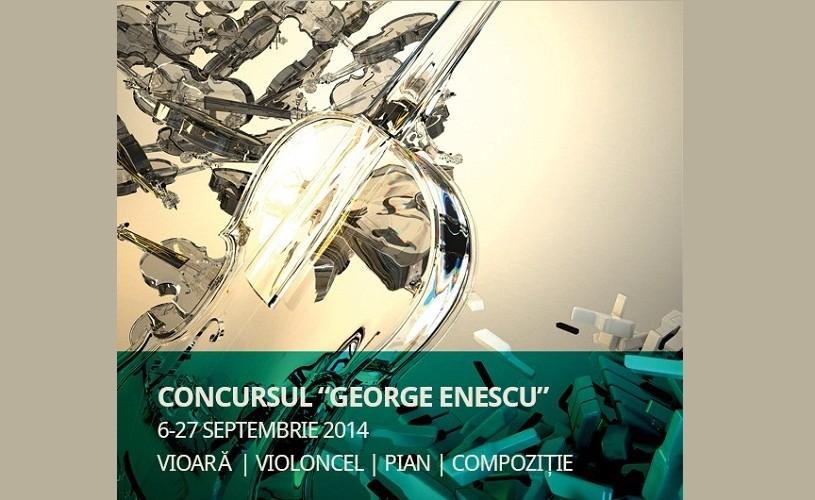Concursul Enescu, Sectiunea Pian – Trei pianiști români, în Etapa a II-a