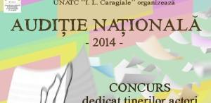 Auditie Nationala – festival dedicat tinerilor actori / Viitorul începe azi