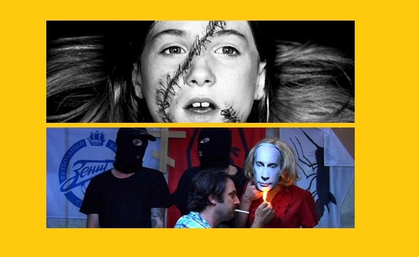 """BIEFF 2014: """"Alternative history"""" / Minciuni care spun adevărul"""