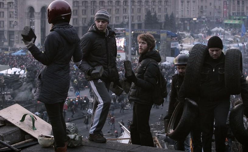 <strong>Maidan</strong>. Portretul mulţimii revoluţionare