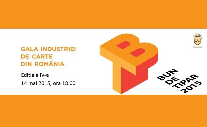 Bun de Tipar – Gala Industriei de Carte din România, ediţia a IV-a