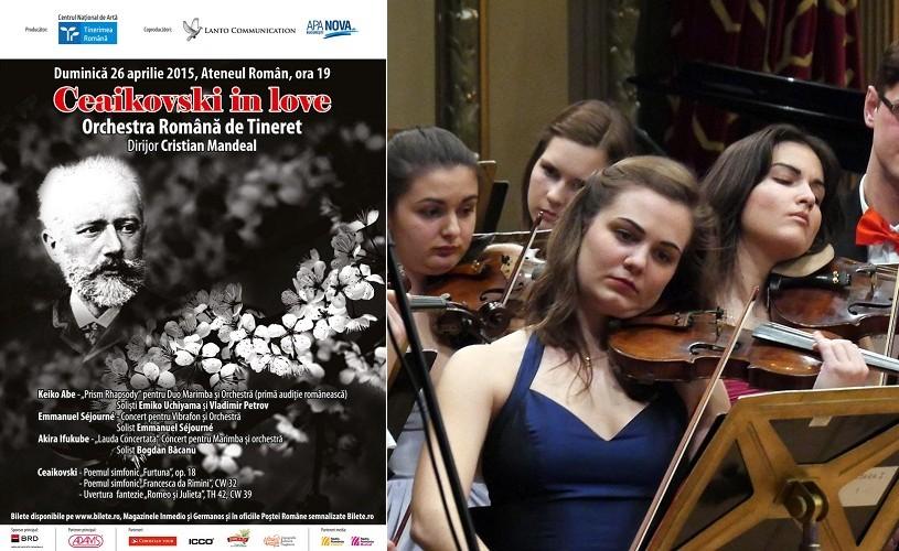 Ceaikovski in love, la Ateneul Român