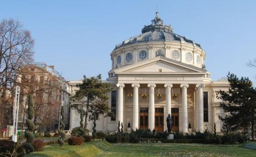 București – candidat pentru Capitală culturală europeană în 2021