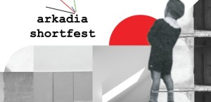 Arkadia ShortFest 2015 – un eveniment cu gust de autenticitate