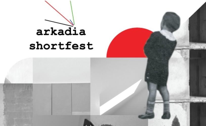 Arkadia ShortFest 2015 – un eveniment cu gust de autenticitate