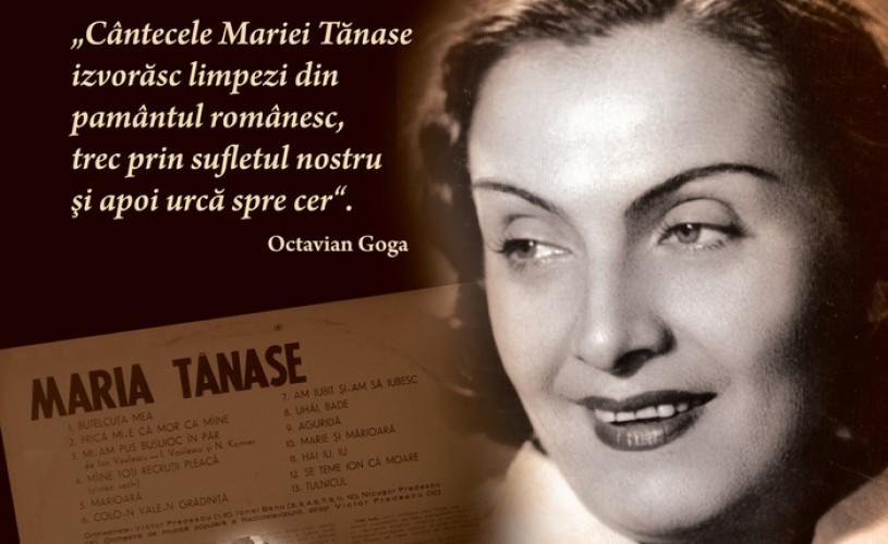 Maria Tănase, interviu inedit