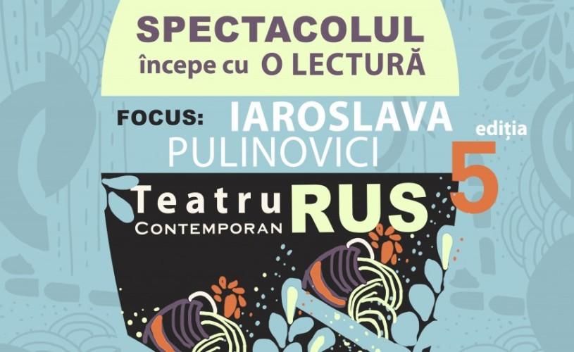 Spectacole-lectură cu intrare liberă, la Teatrul Nottara