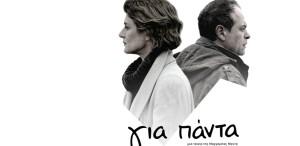 """Margarita Manda, regizoare: """"În Europa se doreşte <strong>să se distrugă</strong> speranţa"""""""