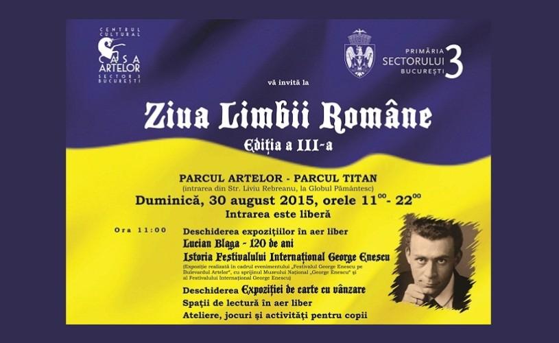 Ziua Limbii Române, sărbătorită pe 30 august în Parcul Artelor – Parcul Titan