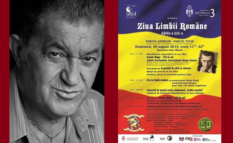 Dorel Vişan, recital în Parcul Artelor-Parcul Titan, de Ziua Limbii Române