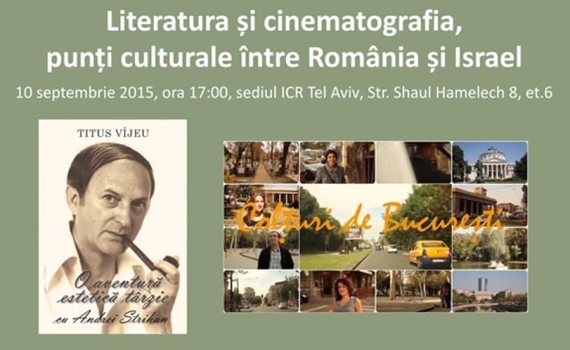 """""""Literatura și cinematografia – punți culturale între România și Israel"""", la ICR Tel Aviv"""