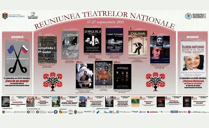 Teatrul Național Radiofonic, la Reuniunea Teatrelor Naționale – Chișinău 2015
