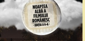 Noaptea Albă a Filmului Românesc