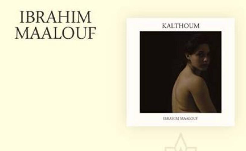 Ibrahim Maalouf își lansează noul album