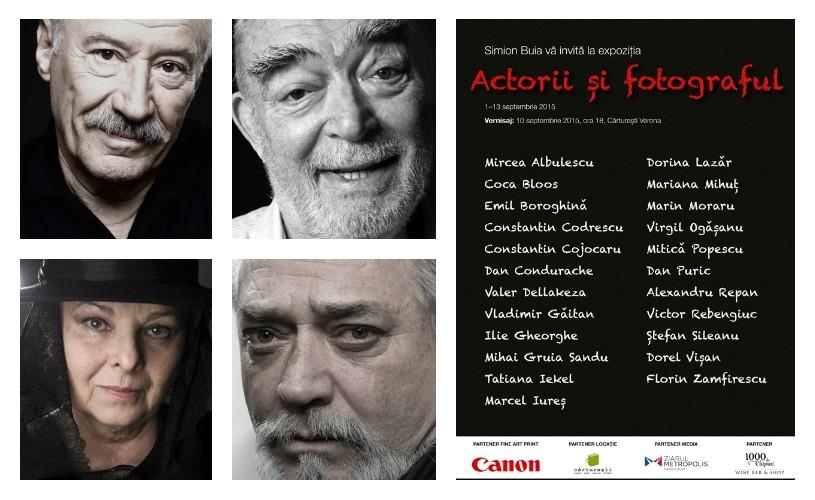 Actorii şi fotograful – fine art print // Expoziţie // Simion Buia