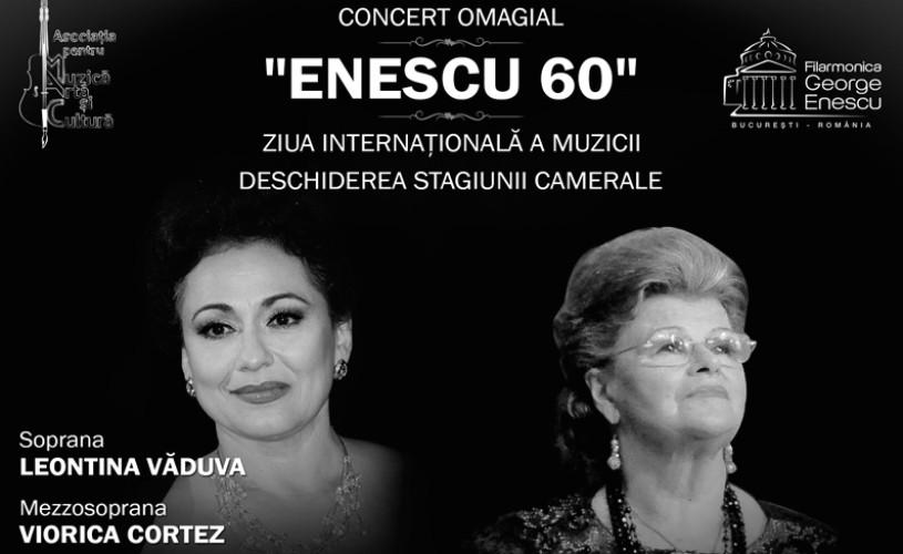 Leontina VĂDUVA și Viorica CORTEZdeschid stagiunea camerală a Filarmonicii George Enescu