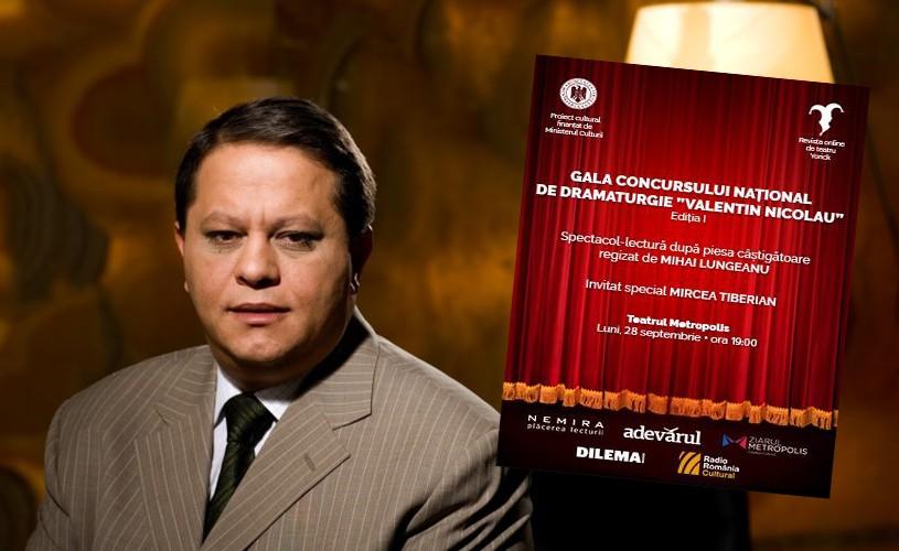 """Gala Concursului Național de Dramaturgie """"Valentin Nicolau"""", la Teatrul Metropolis"""