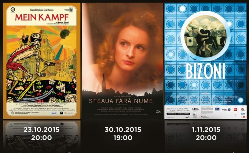 Grand Cinema & More va transmite unele dintre cele mai așteptate spectacole din FNT