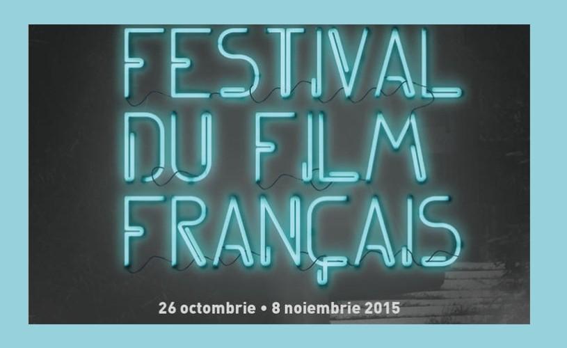 Festivalul Filmului Francez începe astăzi!