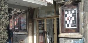 Teatrul Nottara se va muta temporar la ARCUB și va juca la Cotroceni o dată pe lună