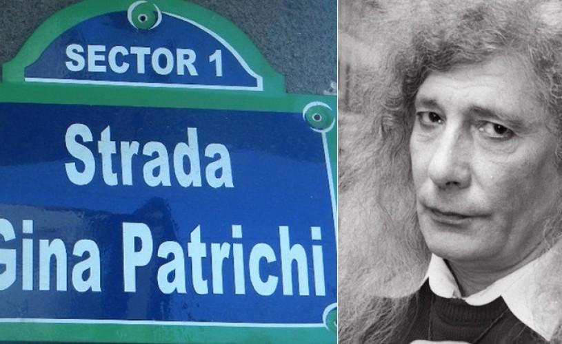 "Strada Gina Patrichi, redenumită ""Florian Pittis"""
