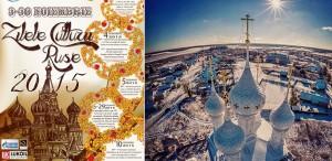 Festival de film şi expoziţie de pictură, la Zilele Culturii Ruse 2015