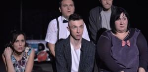 """""""Sfârșit"""", la Teatrul Național """"Marin Sorescu"""" din Craiova"""