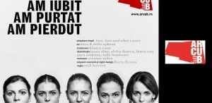 Am iubit, am purtat, am pierdut, la ArCuB