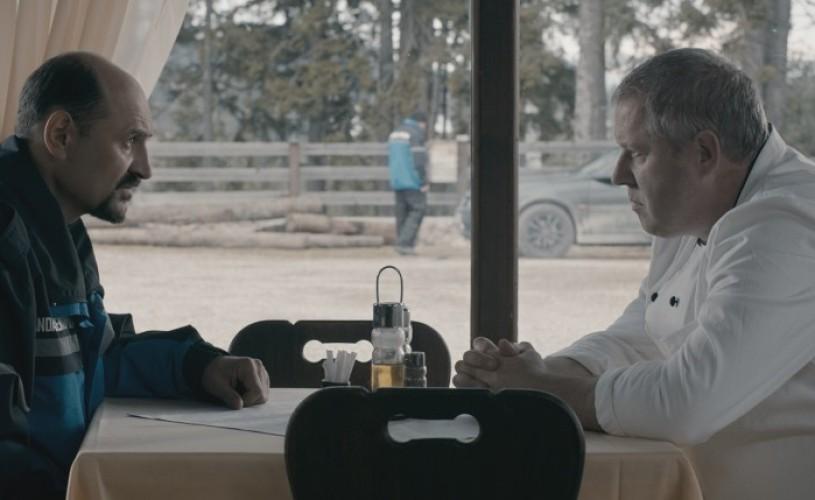 """""""Orizont"""", un thriller 100% ardelenesc, în deschiderea Love Story Festival"""