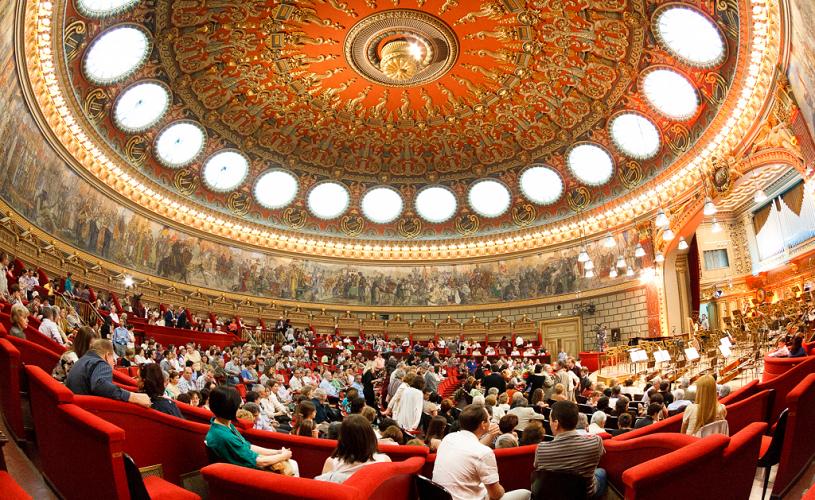 Ziua Culturii Nationale, la Ateneul Român