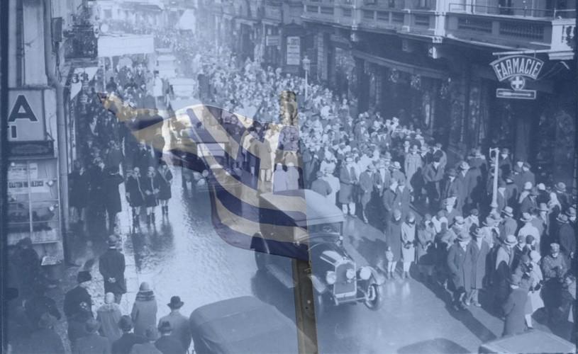 Grecii şi aşezămintele lor bucureştene