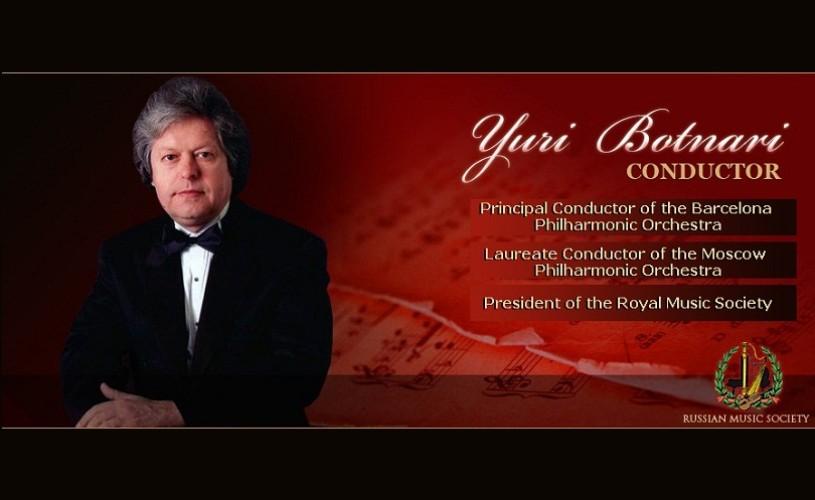 Concert aniversar Yuri Botnari