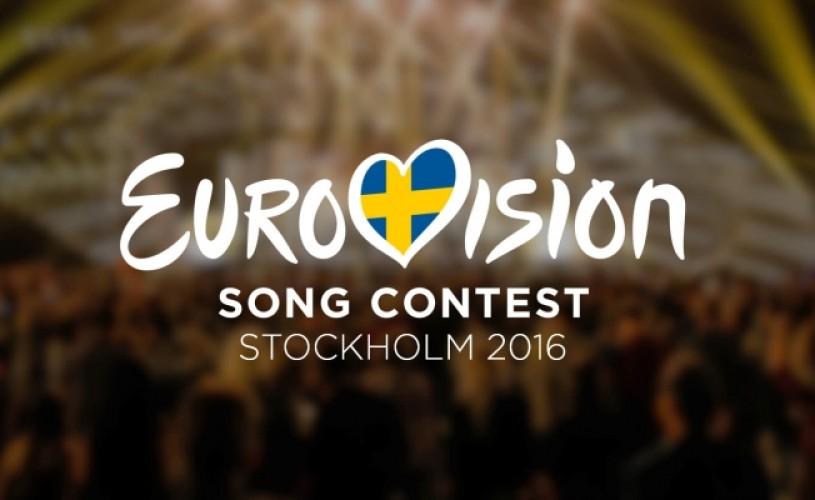 România, exclusă de la Eurovision! Decizie fără precedent în istorie