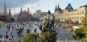 Veşti de la <strong>Moscova</strong>