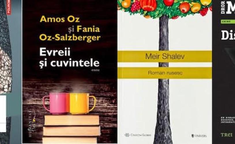Cărţile autorilor israelieni,în topul celor mai bine vândute titluri la Bookfest