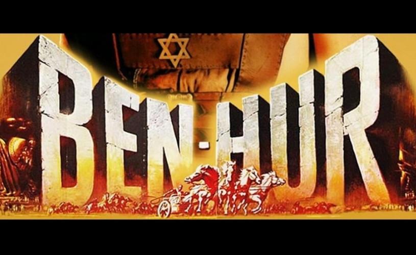 Ben Hur. Poveştile lui Dede's