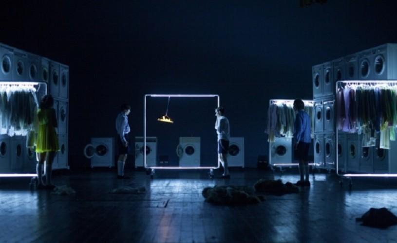 Bizoni, în regia lui Radu Afrim, la TVR 2