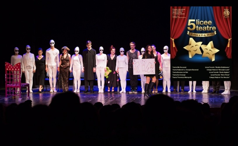Tinerii merg din nou la teatru. Teatrul Metropolis implicat în proiectul 5 licee – 5 teatre
